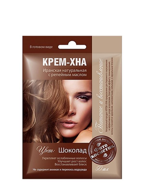 FITOKOSMETIK Krémová henna čokoládová 50ml