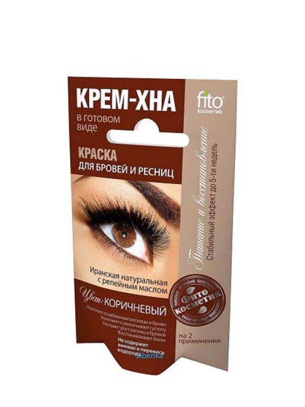 Krémová henna - prírodná farba s lopúchovým olejom na obočie a mihalnice-hnedá FITOKOSMETIK 2x2ml