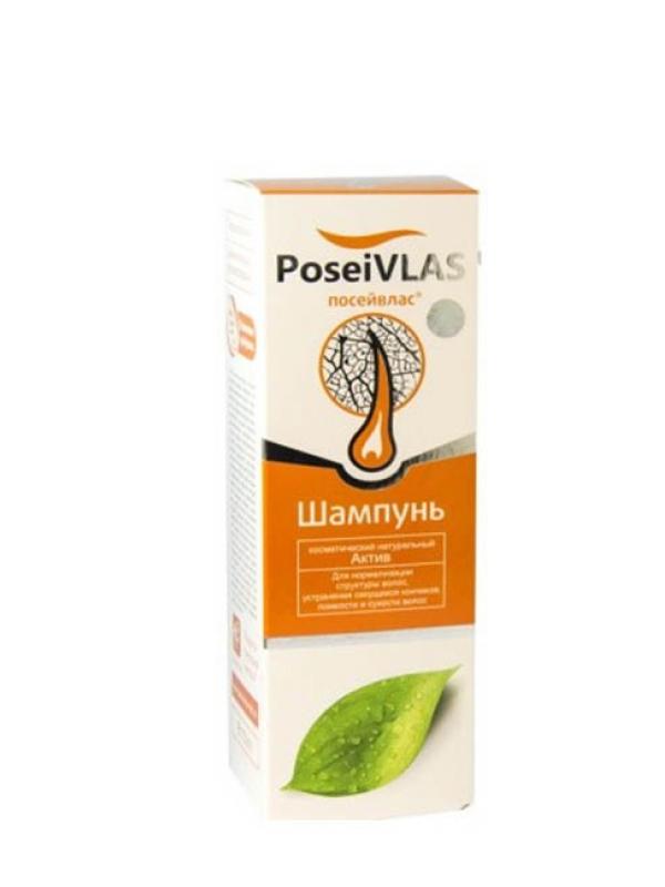 Šampón PoseIvlas - aktivátor 250 ml
